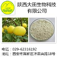柚皮甙二氢査尓酮  厂家直销