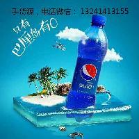 印尼蓝可乐450ml