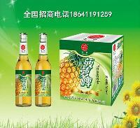 酒吧批发浙江啤酒代理供货商