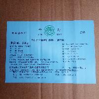 金丹防腐剂乳酸钠粉食品级25kg/箱