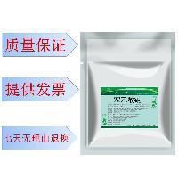 食品级 双乙酸钠 防腐剂保鲜剂 肉制品泡椒凤爪蔬菜用食品添加剂