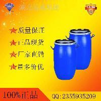 食品级 辣椒油树脂 8023-77-6  热卖产品厂家直销