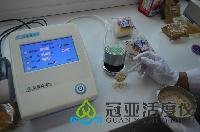 饲料水分活度检测仪 厂家 价格