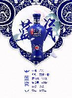 【浓香型白酒】洋河批发、洋河蓝瓷价格、假一罚十