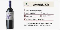 蒙特斯紫天使专卖、上海紫天使批发、智利红酒批发价格
