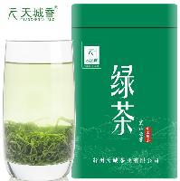 贵州天城香特级绿茶价格多少钱
