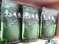 天城香匀手工毛尖特级绿茶价格多少钱