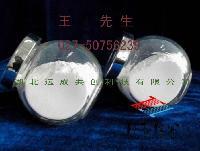 富马酸二甲酯624-49-7 [饲料添加剂]