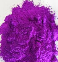 天然葡萄紫色素生产厂家