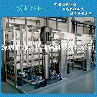 供应10T/H工业纯水设备 食品加工生产专用