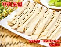 大兴安岭生产千张豆腐皮机器设备厂家