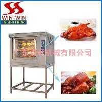 旋转型电烤炉