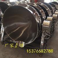 2017新款 可傾夾層鍋 500升燃氣夾層鍋
