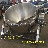 不锈钢夹层锅 可倾斜夹层锅 现货销售