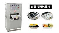 汉堡盒装气调包装机PPC塑料盒装封盒包装机