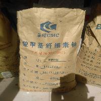 康源羧甲基纤维素钠