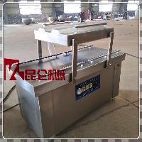 昆仑热卖半自动粉末透明膜食品包装机 全自动商用真空包装机