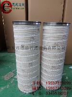 专业生产替代PALL滤芯颇尔滤芯HC8314FAN13H批发零售