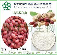 花生蛋白粉 花生提取物  斯诺特直销植物蛋白粉