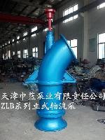专业厂家供应ZLB干式电机轴流泵-干式轴流泵品牌