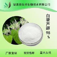 白藜芦醇40% 甘肃益生祥  欢迎采购