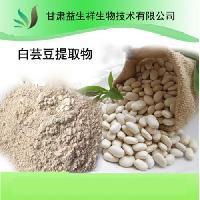 白芸豆酵素粉 甘肃益生祥  欢迎采购