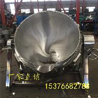大型煲湯鍋 大型燉肉鍋 豬蹄鹵製夾層鍋