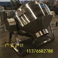 大型煮肉锅 600升燃气加热夹层锅