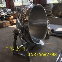 供應2017新款燃氣夾層鍋  鹵肉夾層鍋