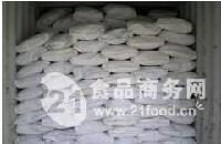 过氧化钙生产厂家       过氧化钙价格
