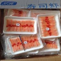 冰鲜海鲜食品包装机 海产品包装机冰冻虾带拖盒自动包装机械