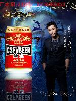 山东烟台地区简装易拉罐啤酒招加盟商