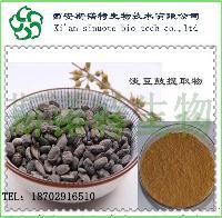淡豆豉提取物10:1  斯诺特厂家现货直销  淡豆豉粉