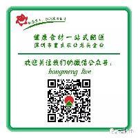 苏州宏润鸿农产品一站式配送  菠菜