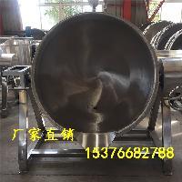 不锈钢300升电加热可倾夹层锅