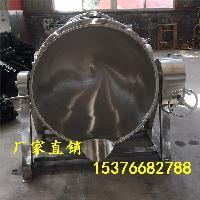 廠家直銷 100升電加熱夾層鍋 小米粥煮鍋