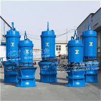 雨季水汛地区排水专用600QZB-160潜水轴流泵