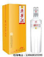 红楼梦酒地藏批发价格@宜宾 白酒-食品商务网