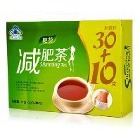 修正樱花减肥茶价格