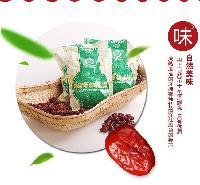 新疆特级袋装灰枣若羌红枣 孕妇宝妈水果干特级红枣450克一件代发