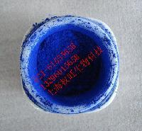 食品级亮蓝色素 食品添加剂亮蓝 食用色素亮蓝