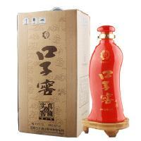 上海口子窖批发 口子窖大师级珍藏酒价格