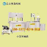 新乡豆腐机设备厂家 全自动豆腐机 我爱发明花生豆腐机