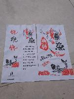 湄公烤鱼手提袋醉炉烤鱼纸袋烤鱼包装袋吸油纸烤鱼袋子现货包邮