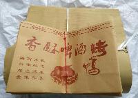 醉炉烤鱼手提纸袋烤鱼手提纸袋加工定制烤鱼纸袋