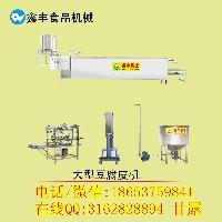 山东全自动干豆腐机 干豆腐机生产设备 干豆腐机械设备价格