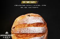 宁德市北欧时光面包加盟代理助创业者梦想成真