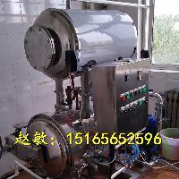 高温高压灭菌锅 电加热双层水浴循环杀菌锅