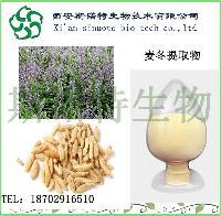 麦冬提取物10:1   斯诺特厂家直销 全水溶  麦冬粉
