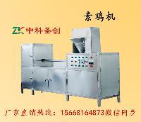 商用素鸡机器,豆腐皮的再加工,卷豆腐皮机器